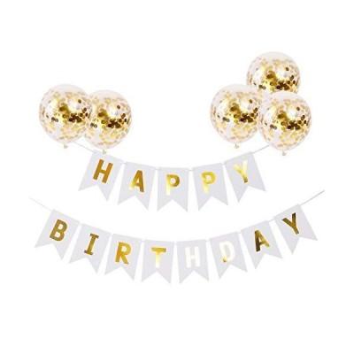 Marsviex 誕生日かざりつけセット 女の子 お洒落 ガーランド誕生日 男の子 誕生日かざりつけプリンセス シンプル 誕生日バナー 誕生