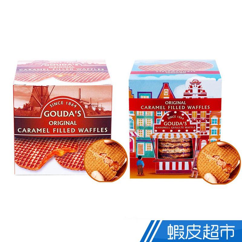 荷蘭 Gouda's高達荷蘭傳統糖漿煎餅  荷蘭焦糖煎餅 淡淡肉桂香氣 蝦皮 24h 現貨