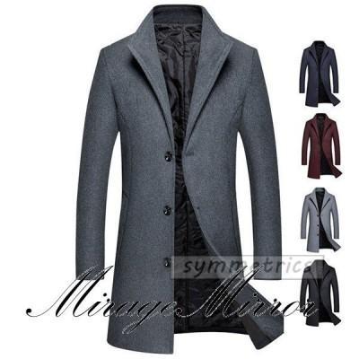 ビジネスコート メンズ ウールコート 防寒着 ステンカラーコート ロングコート 紳士服 ビジネス コート 冬物