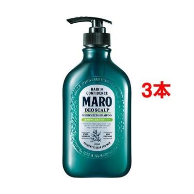 MARO 薬用デオスカルプシャンプー ( 480ml*3本セット )/ マーロ(MARO)