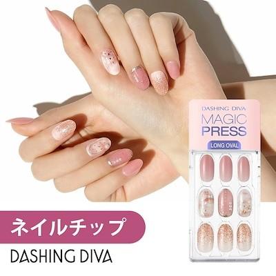 ネイルシール ネイルチップ マジックプレス ジェルネイル Dashing Diva MJP138OL