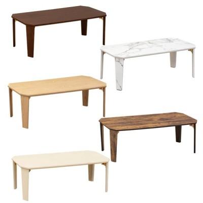 PARKER折脚テーブル90x50 センターテーブル ローテーブル 折りたたみ式 SH-12