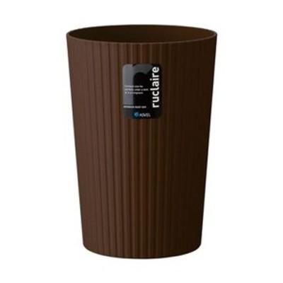 まとめ売りアスベル ルクレールコレクション Sブラウン 6218BR 1個 ×20セット 生活用品 インテリア 雑貨 日用雑貨 ゴミ箱[▲][TP]