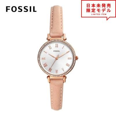 最安値挑戦中! FOSSIL フォッシル レディース 腕時計 リストウォッチ es4445 ピンク 海外限定 時計 日本未発売 当店1年保証