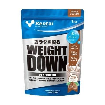 Kentai(ケンタイ) ウェイトダウン ソイプロテイン ココア風味 K1240 ( 1kg )/ kentai(ケンタイ)