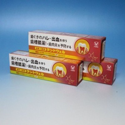 歯周・口腔用 デントウェル薬用VC-4 100g  3本セット ビタミンC配合  大正製薬  ≪医薬部外品≫