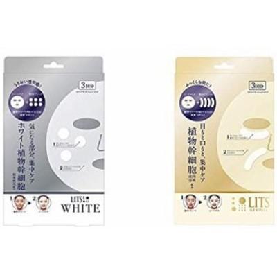 【セット買い】リッツ ホワイト ステム ブライトショット フェイスマスク 3回分 & リバイバル ステムパワーショット フェイス シートマス
