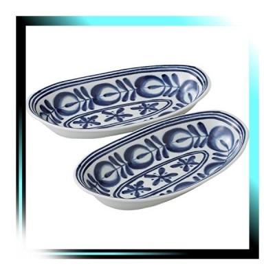 カレー鉢 ペア 波佐見焼 モダンブルー カレー 鉢 皿 ペア 28.5×