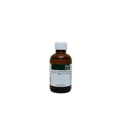生活の木 アロマ エッセンシャルオイル 有機グレープフルーツ 50mL 精油 アロマ