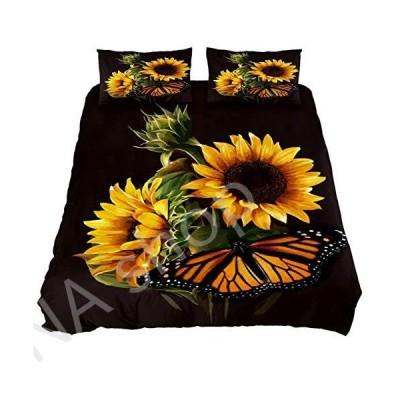 LORVIES 掛け布団カバーセット ひまわりと蝶 写真 美しいカラフルな夏用掛け布団 寝具セット ソフト 3点 ツイン