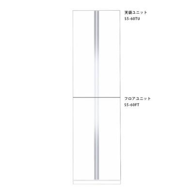 直送品 マイセット 玄関収納 S5 トールユニットタイプ 高さ220cmタイプ 60cm 奥行36cm[S5-60TU**-S5-60FT**] 道幅4m未満配送不可
