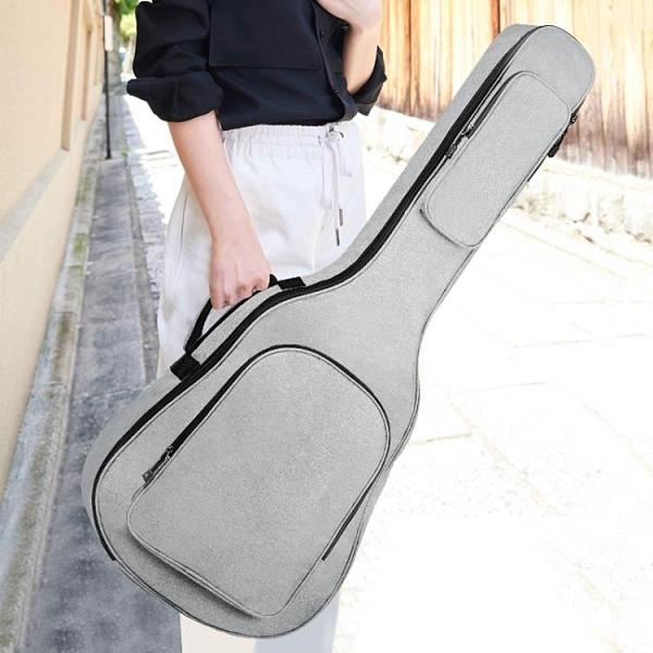 民謠古典 吉他包41寸40寸39寸38寸木吉它背包加厚防水雙肩琴袋套 童趣潮品