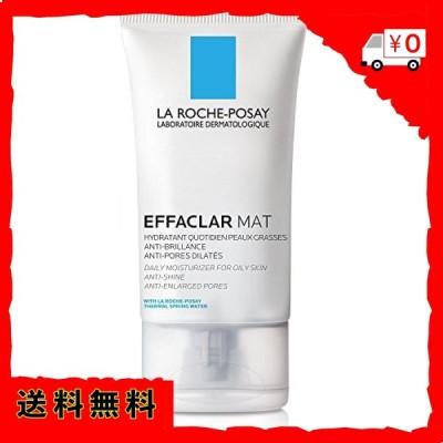 La Roche-Posay(ラロッシュポゼ) 【にきび肌用保湿ジェルクリーム】 エファクラ マット 40g