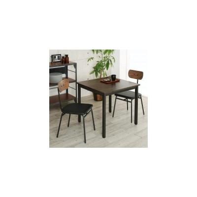 ダイニングテーブルセット 2人用 天然木パイン無垢材ヴィンテージデザインダイニング 3点セット テーブル+チェア2脚 W75