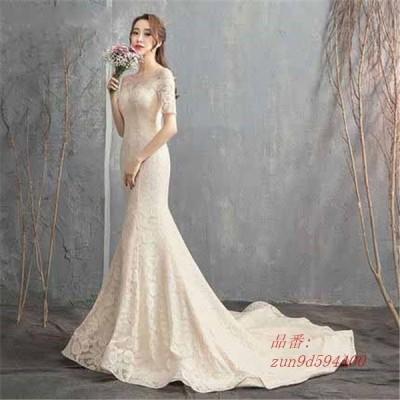 超人気 ウェディングドレス オフショルダー 結婚式 レース ロングドレス シンプル 花嫁 演奏会 マーメイドドレス 披露宴 二次会 マキシ ブライダル