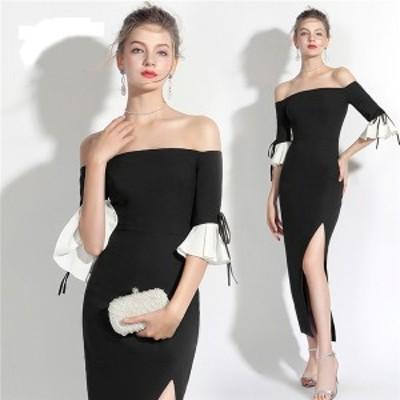 イブニングドレス ロングドレス オフショルダー 結婚式 二次会 演奏会 花嫁 黒   スリット パーティードレス セクシーな ドレス
