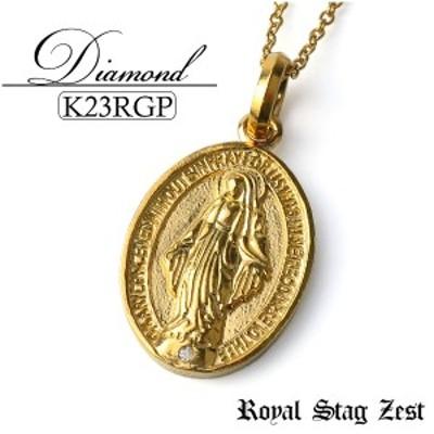 K23ロイヤルゴールドプレーティングダイヤモンド不思議のメダイシルバーネックレス(チェーン付)メンズ ブランド シルバー925 金
