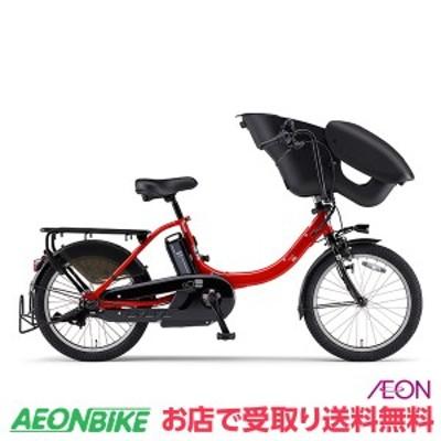 クーポン配布中!電動 アシスト 自転車 ヤマハ PAS キッスミニアン Kiss mini un 2020年モデル 12.3Ah ビビッドレッド 20型 PA20KXL YAMA