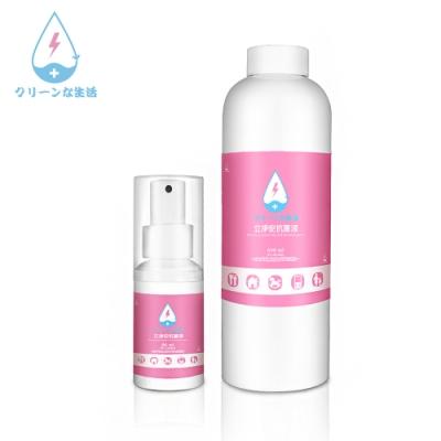 立淨安 抗菌清潔液 60ml*1+500ml*1