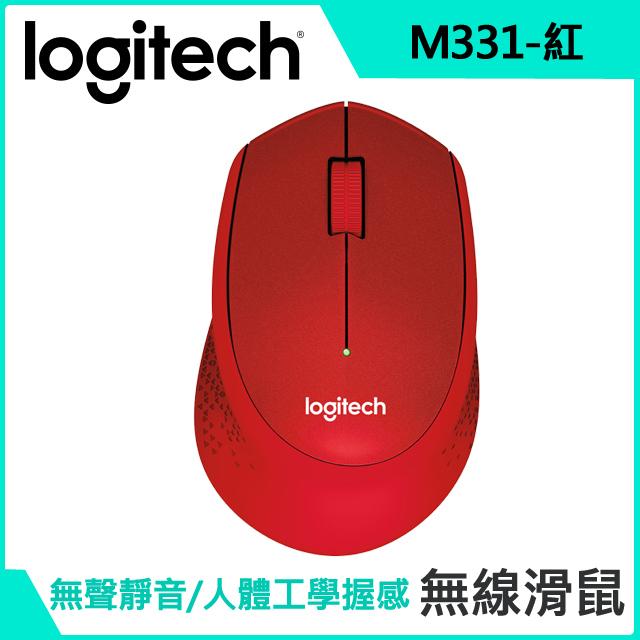 羅技 M331 無線靜音滑鼠(紅)