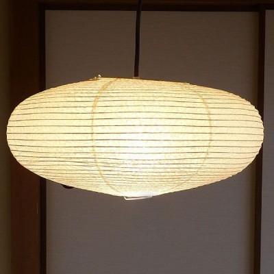 和紙 提灯 ペンダントライト 1灯 直径45cm 伝統工芸 和室 和風 林工芸 TP-83H