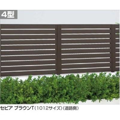 四国化成 ハイ パーテーション4型 本体 0812サイズ HPT4-0812 『樹脂フェンス 柵』