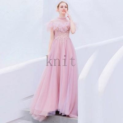 ピンクチュール姫系パーティードレスフリル透かしハイネックプリンセスドレス結婚式花嫁二次会演奏会誕生日20代30代40代イブニングドレス