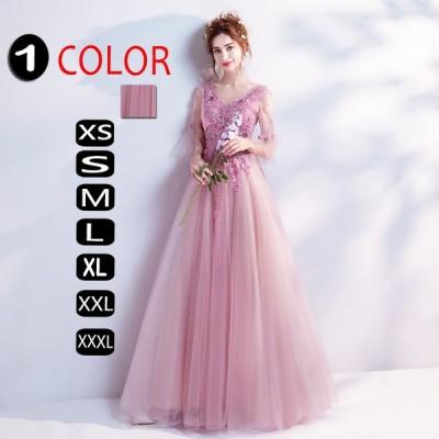 マキシワンピース ウェディングドレス ブライズメイドドレス お揃いドレス ドレス ブライダル 編み上げ 結婚式 花柄 イブニングドレス