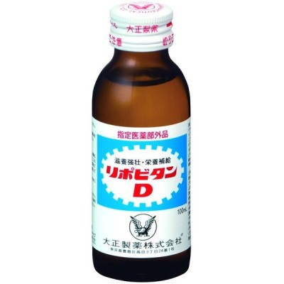 大正製薬株式会社 リポビタンD 100ml 50本セット 【指定医薬部外品】<滋養強壮・栄養補給>