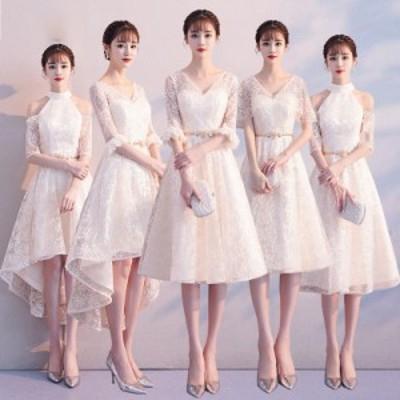 パーティードレス 結婚式 お呼ばれドレス ブライズメイドドレス 結婚式ドレス レース 半袖 ワンピース Vネック ロング 花柄 20代 30代