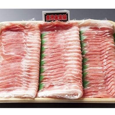 しゃぶしゃぶに!鹿児島黒豚バラスライス1kg