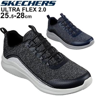 スニーカー メンズ スリッポンタイプ シューズ スケッチャーズ SKECHERS ウルトラフレックス ULTRA FLEX 2.0-DEGLEY/ローカット 男性 靴 スポーツ/52766