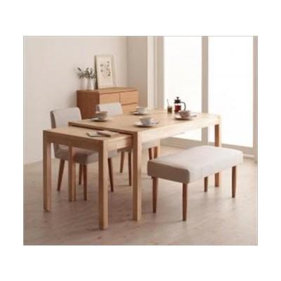 スライド伸縮テーブルダイニング Gride グライド 4点セット(テーブル+チェア2脚+ベンチ1脚) W135-235