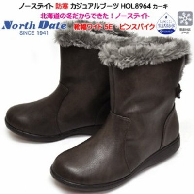 北海道 ノースデイト 8964 レディース ショートブーツ カーキ ウインターブーツ 靴幅5E 生活防水 4点ピラミッドスパイク 軽量 防寒 雪道