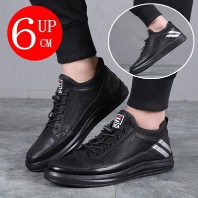 シークレットシューズ メンズ 本革 レザースニーカー 革靴 皮 ウォーキングシューズ 上げ底靴 カジュアルシューズ  6CM UP アウトドア