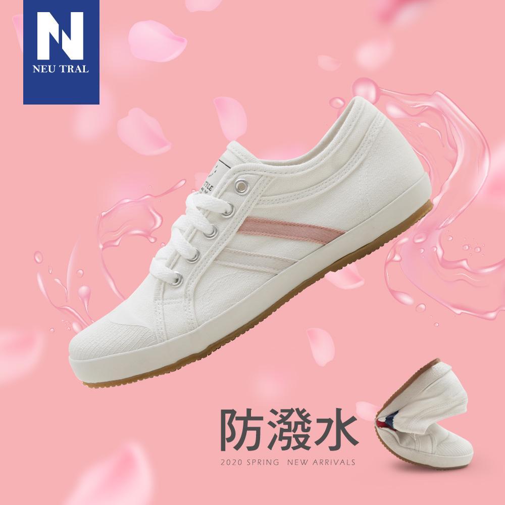 NeuTral-防潑水雙斜紋小白鞋-白粉