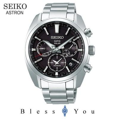 メンズ腕時計 セイコー 腕時計 メンズ ソーラーGPS電波修正 アストロン 2019年9月  5Xシリーズ SBXC021 210000