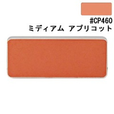 シュウ ウエムラ SHU UEMURA グローオン レフィル #CP460 ミディアム アプリコット 4g 化粧品 コスメ