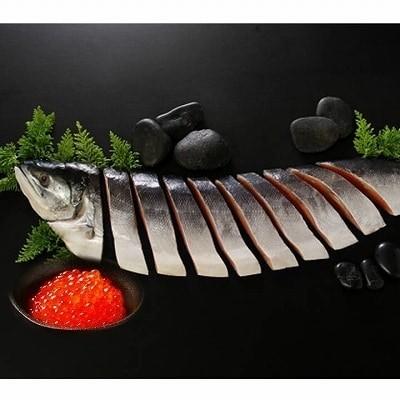 【北海道根室産】時鮭半身姿切身900g、いくら醤油漬け100g×3P C-42058
