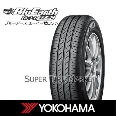 ヨコハマ 145/80R13 75S ブルーアース AE01【サマータイヤ】