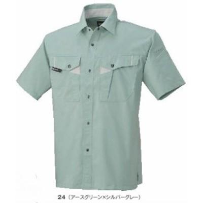 466 春夏用半袖シャツ 新価値ある一着 (ビッグボーン・bigborn) 作業服・作業着社名刺繍無料S~5L 綿56%・ポリエ