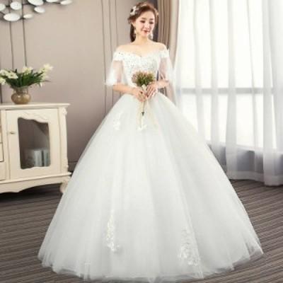 ウエディングドレス レディース ボートネック プリンセスドレス 半袖 編み上げ 白い ブライダルドレス 花嫁 Aライン ロング丈 演奏会 前