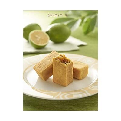 海外直送(EMS)第8口 鳳梨酥パイナップルケーキ(1箱・15個入)台湾製 Oneness Pineapple Cake 台湾スイーツ 土産
