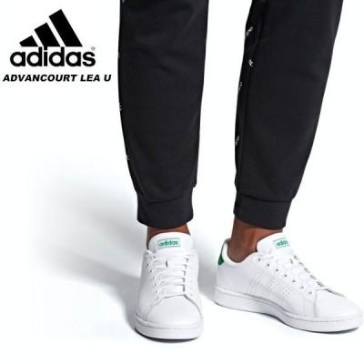 即納可★ 【adidas】アディダス スニーカー アドバンコート ADVANCOURTLEAU ユニセックス F36424
