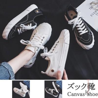 ズック靴 メンズ ハイカット スニーカー 送料無料 カジュアル キャンバス 靴 シューズ 黒 白 履きやすい シンプル かっこいい ギフト