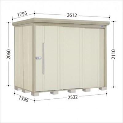 物置 屋外 おしゃれ タクボ物置 ND/ストックマン 側面棚 ND-S2515Y 多雪型 標準屋根 『追加金額
