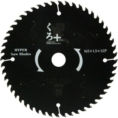 SK11 くろプラス(木工チップソー) 165*52P (1枚)