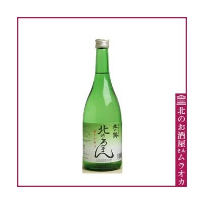 北の錦 特別純米酒「北のろまん」 720ml 日本酒 地酒