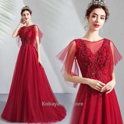 ワイン赤ロングドレスチュールAラインゲストドレス結婚式ドレスパーティドレス20代30代40代パーティードレス二次会お呼ばれ
