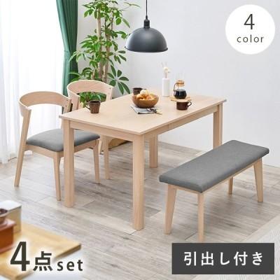 ダイニングテーブル セット 4人用 4人 120 おしゃれ 引き出し 椅子 チェア 2脚 ベンチ 木製 北欧 モダン 4人用 シンプル 収納 幅120cm 木目  新生活 一人暮らし